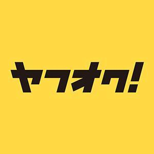 ヤフオク!出品中(`・ω・´)